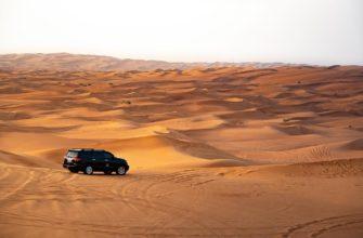 Фото пустыни в ОАЭ