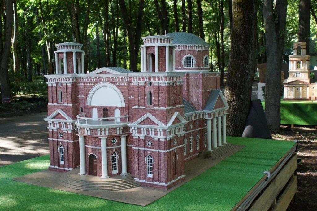 Липецкий парк миниатюр