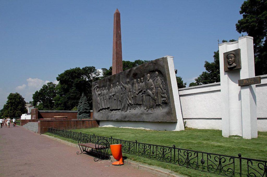 Мемориальный комплекс памяти жертв ВОВ