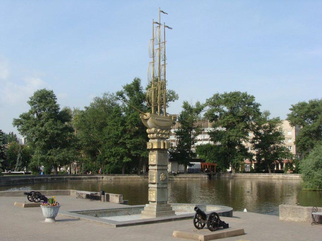 Монумент в честь 300-летия города