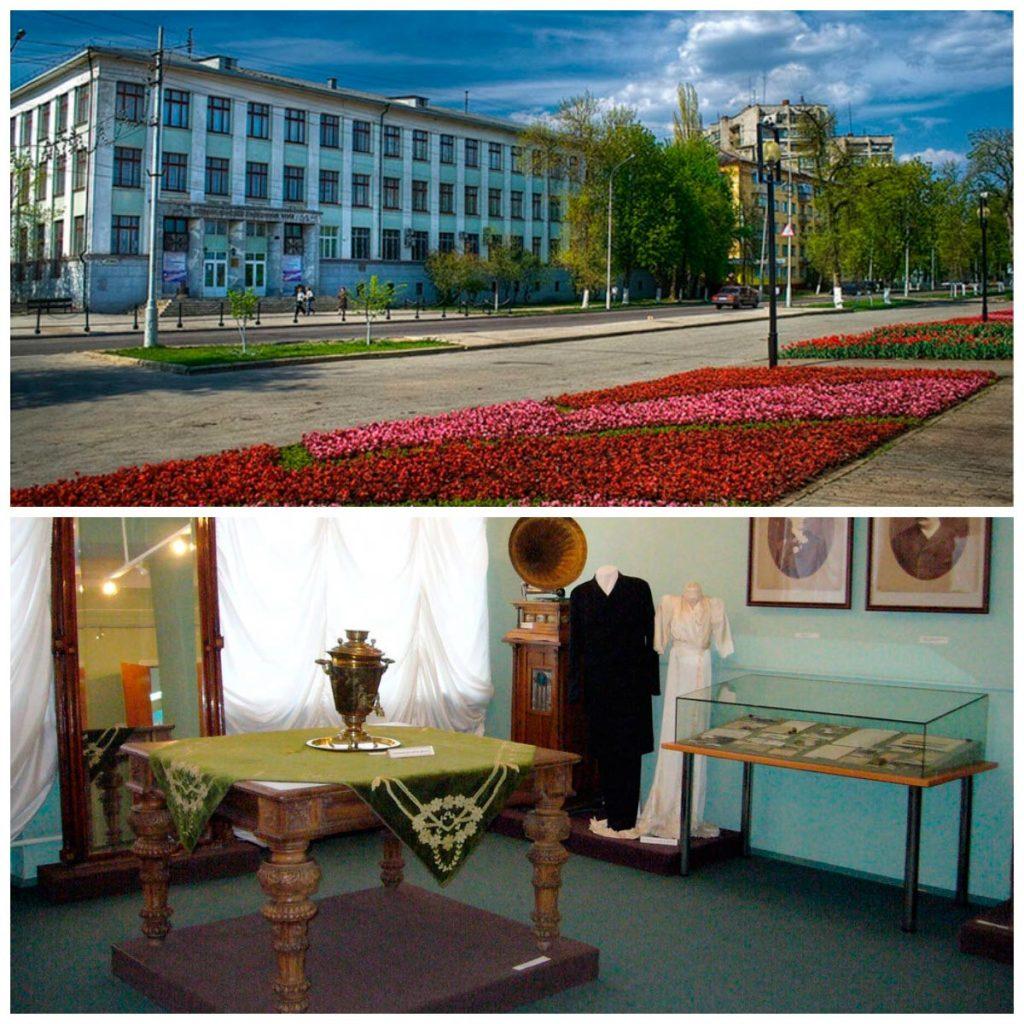 Музеи города Липецк