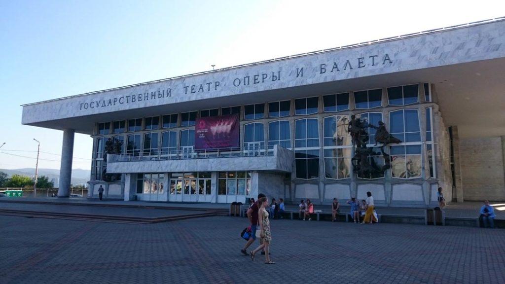 Театр оперы и балета им. Д. А. Хворостовского