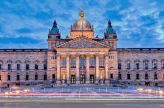 Фото города Лейпциг
